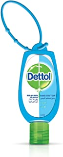 Sponsored Ad – Dettol Cool Antibacterial Hand Sanitizer 50ml With Jacket