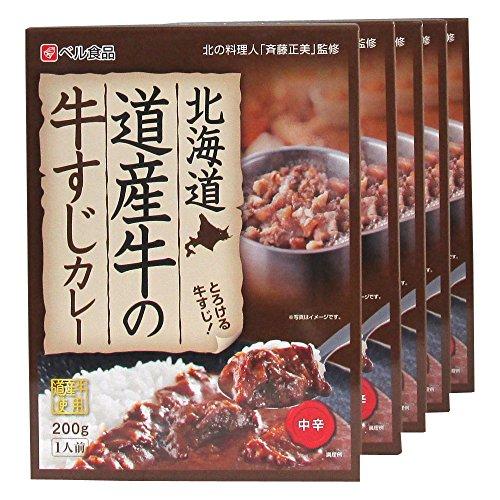 ベル食品『北海道道産牛の牛すじカレー』