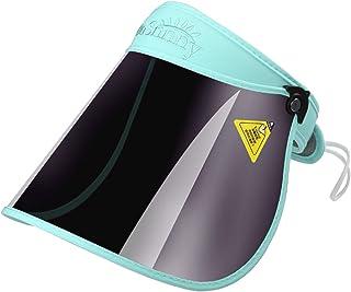 シェードハット ユニセックス 帽子 空のシルクハット UV保護 紫外線対策 日焼け対策 つば広 ワイド レインキャップ ば調節可能 野球キャップ スポーツ サマーサン 屋外