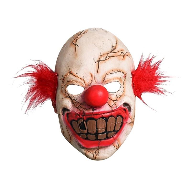 課税ループ側ハロウィーン用品バー怖い恐ろしい腐った道化師カーニバル全体の人々面白い悪魔腐った顔ピエロマスク