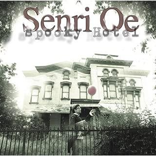 Spooky Hotel(DVD付)