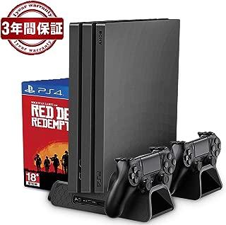 PS4スタンド PS4スリム PS4 PRO 多機能縦置きスタンド RegeMoudal 充電 冷却 収納 多機能 3つの冷却ファン ファン付 コントローラ2台充電 3年保証 ブラック