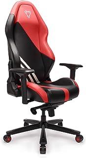 Furgle Office Gaming Chair Silla de Carreras con Respaldo Alto y reposabrazos Ajustables 4D, Piel sintética, Silla de Videojuegos giratoria con Modo balancín (A000023-BRD@@)