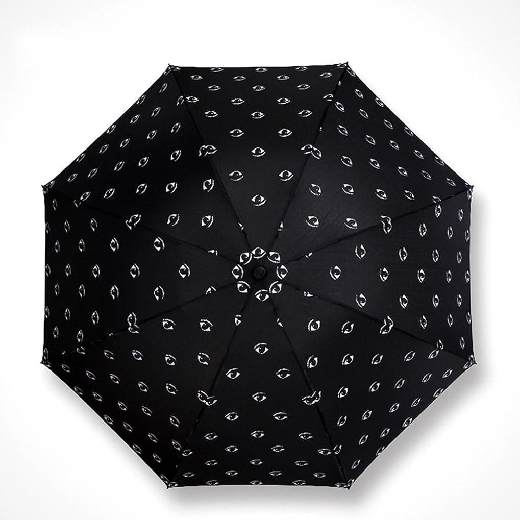 物質チャーター失効日傘日焼け止めUV保護女性の三つ折り大傘日傘雨と雨の兼用 ズトイビー