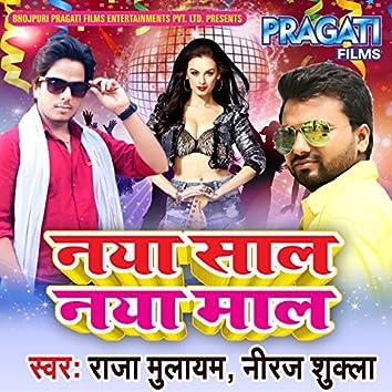 Naya Saal Naya Maal - Single