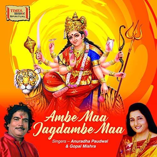 Anuradha Paudwal & Gopal Mishra