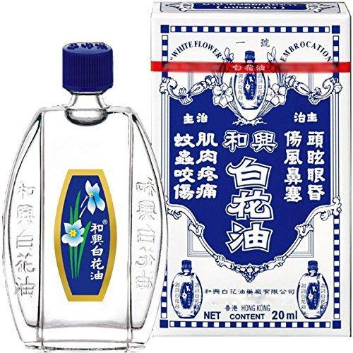 White Flower Oil Balm 20 ML (0.67 Ounces) Large Bottom Thailand Edition