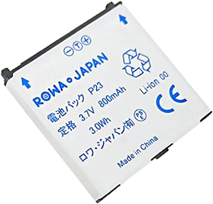 NTT ドコモ docomo STYLE series P-03D P-04C P-06C の P23 互換 電池パック 【ロワジャパンPSEマーク付】