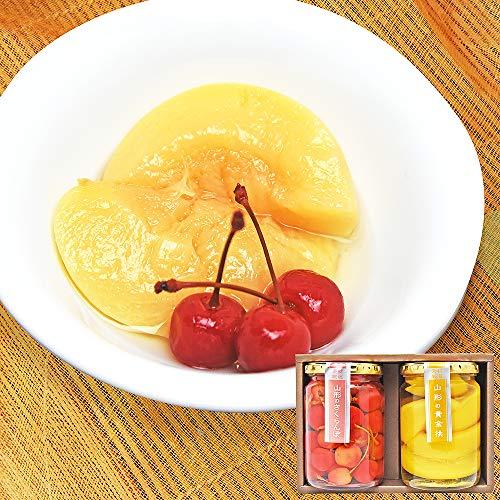 山形県産 フルーツ コンポート 2本入り (さくらんぼ・黄金桃)