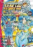 スーパーロボット大戦OG-ジ・インスペクター-Record of ATX Vol.2 BAD BEAT BUNKER (電撃コミックスNEXT) - 八房 龍之助, SRプロデュースチーム, 寺田 貴信