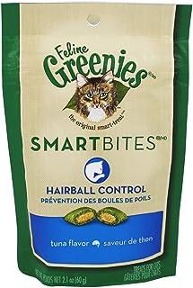 Smartbite Hairball Tuna Cat Treat