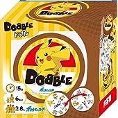 エンスカイ DOBBLE (ドブル) ポケットモンスター