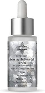 1oz Premium Swiss Apple Stem Cell w/Matrixyl 3000 Technology and Hyaluronic Acid Anti Aging Serum Reduce Wrinkles and Eye ...