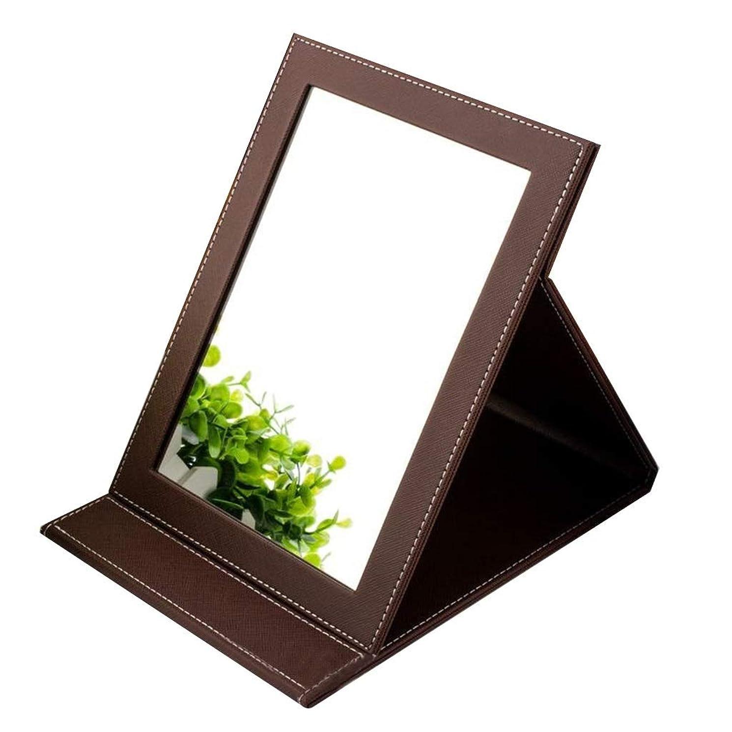 その間商標閃光卓上化粧鏡、 折りたたみ 卓上ミラー PUレザー付き クッションカバー のどの革を使って フレームスタンド - 長方形 (Color : Brown)