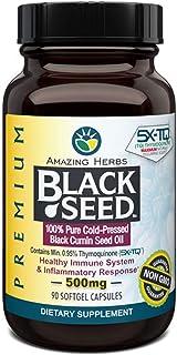 Amazing Herbs Cold-Pressed Black Seed Oil 90 Premium Softgel Capsules (3 Pack)