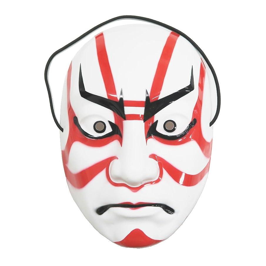 重荷休憩する公使館JAPANESE MASK 和風お面 歌舞伎
