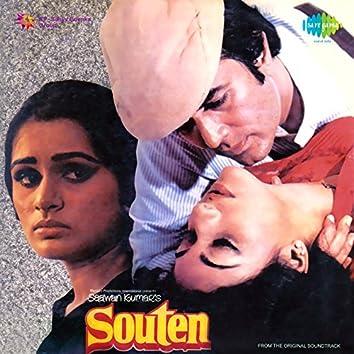 Souten (Original Motion Picture Soundtrack)