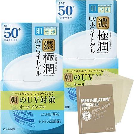 肌ラボ 極潤UVホワイトゲル オールインワン セット 90gx2個+おまけ付き