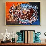 KWzEQ Imprimir en Lienzo Cartel y Obras de Arte de la Pared de caligrafía islámica para Sala de estar50x75cmPintura sin Marco