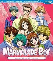 Marmalade Boy: Complete Series [Blu-ray]