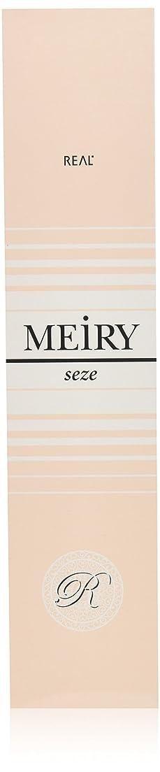 モルヒネオレンジくさびメイリー セゼ(MEiRY seze) ヘアカラー 1剤 90g 6WB