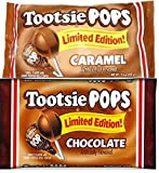 Caramel and Chocolate Tootsie Pops Limited Edition 2-pack Flavor Bundle