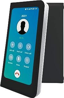 Disney Mobile on docomo F-08D ケース 手帳型 ユニーク おもしろ おもしろケース 電話 ディズニーモバイル かっこいい DisneyMobile f08d ブック