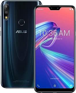 ASUS ZenFone Max Pro (M2) (ZB631KL) 4GB / 128GB 6.3-inches LTE Dual SIM Factory Unlocked - International Stock No Warranty (Midnight Blue)