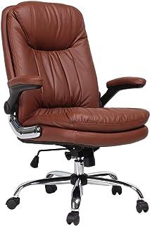 YAMASORO Silla de oficina ergonómica ejecutiva con brazos abatibles y respaldo apoyo, silla de oficina en casa, silla de oficina de respaldo alto de cuero para el hogar y el dormitorio (marrón)