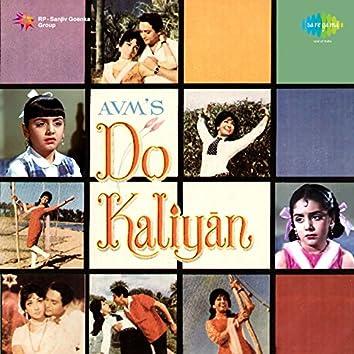 Do Kaliyan (Original Motion Picture Soundtrack)
