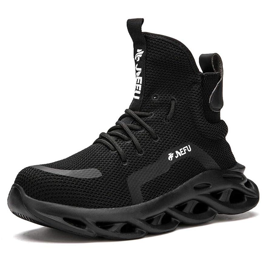 誤ってコンサートオープナー安全靴 スニーカー メンズ 作業靴 メッシュ 超通気 鋼先芯 ケブラー繊維ミッドソール 軽量 耐滑 耐摩耗 衝撃吸収 クッション性 おしゃれ 男女兼用 大きいサイズ (Color : Black, Size : 38)