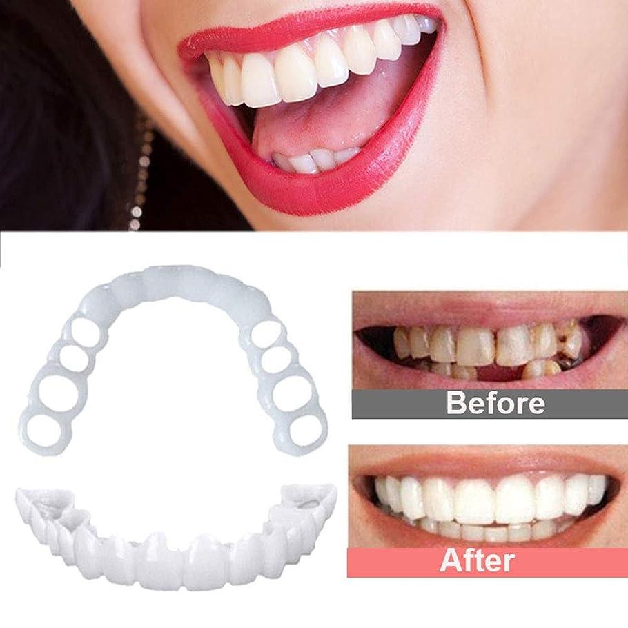 石化する気づくなる適用する化粧品歯科スナップインスマイルでインスタントスマイルコンフォートフィットフレックスコスメティックティースワンサイズフィット最も快適な義歯ケア,13pairs