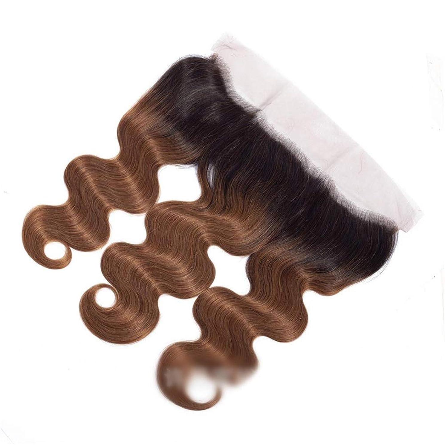 バイアスジェットダニYrattary ブラジル実体波13 * 4レース閉鎖無料部分100%未処理人間の髪織り1B / 30 2トーンカラーロングカーリーウィッグ (色 : ブラウン, サイズ : 16 inch)
