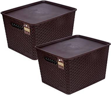 Woxxin Hollow Basket Woven Storage Box/Organizer with Lid and Holding Space - 36 X 30 X 22 cm - Pack of 2