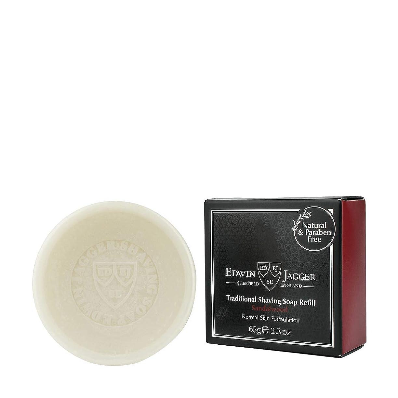 錫そうでなければ個人的にエドウィンジャガー トラディショナルシェービングソープ 詰め替え サンダルウッド65g[海外直送品]Edwin Jagger Traditional Shaving Soap Refill Sandalwood 65g [並行輸入品]