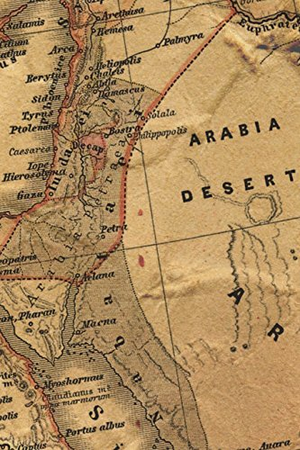 A Journey: Diary with Vintage Map of the Roman Empire featuring Petra & Nabataea - Travel Journal - 6