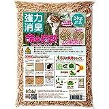命の猫砂 ハードタイプ 無添加 木質ペレット オーガニック ウイルス対策 免疫力アップ 猫砂 猫トイレ (3kg/1袋 成猫1匹1ヶ月分)