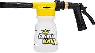 Foam King - The King of Suds - Deluxe Car Wash Sprayer - Car Foam Gun - Suds Maker