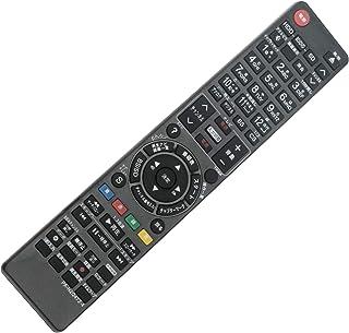 AULCMEET ブランド ブルーレイディスクレコーダー用リモコン fit for Panasonic N2QAYB000346 N2QAYB000554 N2QAYB000648 N2QAYB000686 N2QAYB000740 N2QAY...
