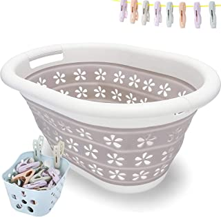 Plastic Laundry Basket, Foldable Storage Container/Organiser with Space Saving Laundry Hamper, Dirty Clothes Storage Home ...