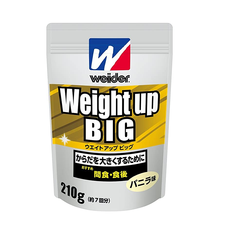 無駄な増加する経験的ウイダー ウエイトアップビッグ バニラ味 210g (約7回分)