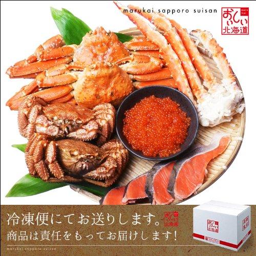 毛蟹 ズワイ蟹 ボタン海老 紅鮭 いくら醤油漬け 豪華海鮮セット F 北海道