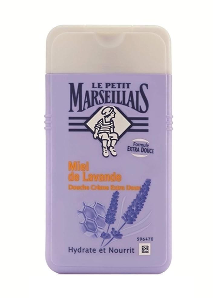 女王ハンマー安西「ラベンダーハチミツ」シャワークリーム フランスの「ル?プティ?マルセイユ(Le Petit Marseillais)」250ml ボディウォッシュ