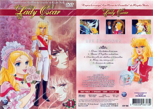 Coffret Lady Oscar - Vol. 1 [Import belge]