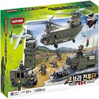 Oxford 110 Cobra Combat Team Marine Corps CJ3651 Building Block Set 1589 PCS