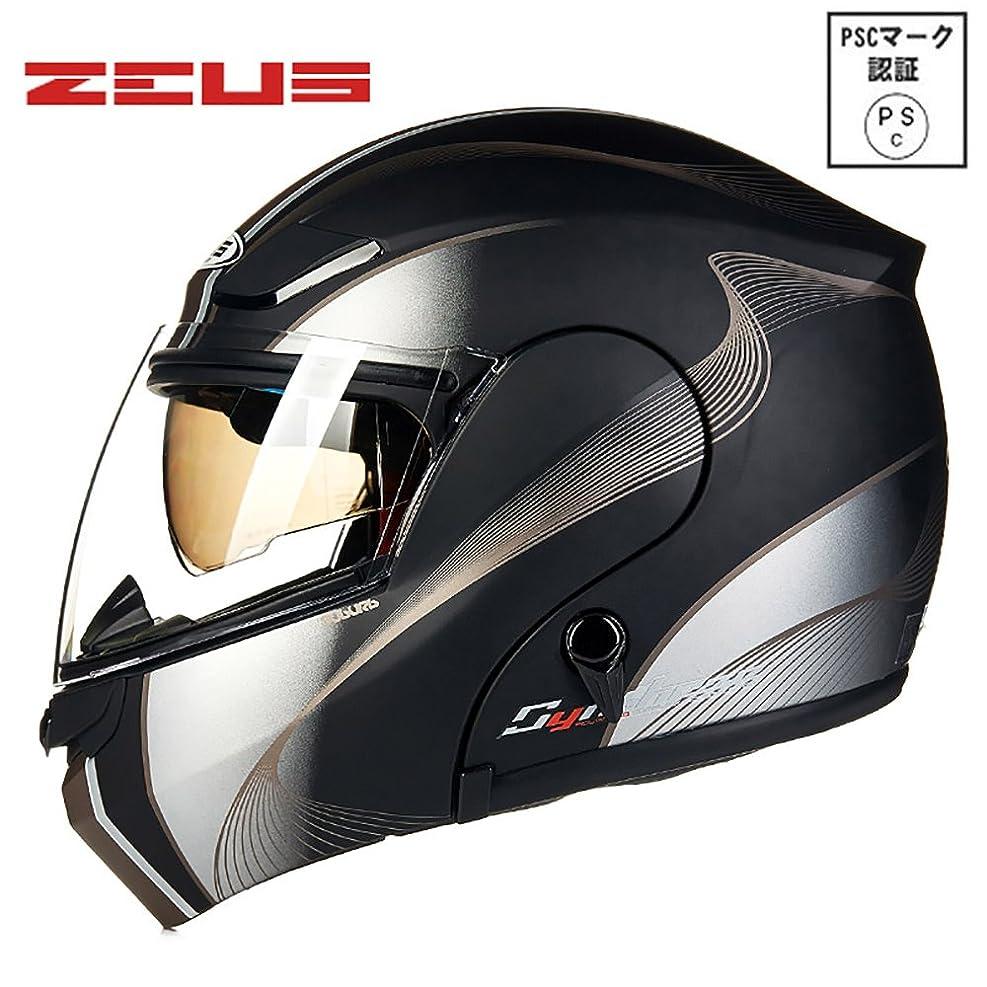 また偽造温かいZEUS 3008A システムヘルメット 組合ヘルメット 2タイプ フルフェイス バイクヘルメット ジェットヘルメット 半帽ヘルメット オールシーズン PCSマーク付き (ブラック, XL(頭囲59-60cm))