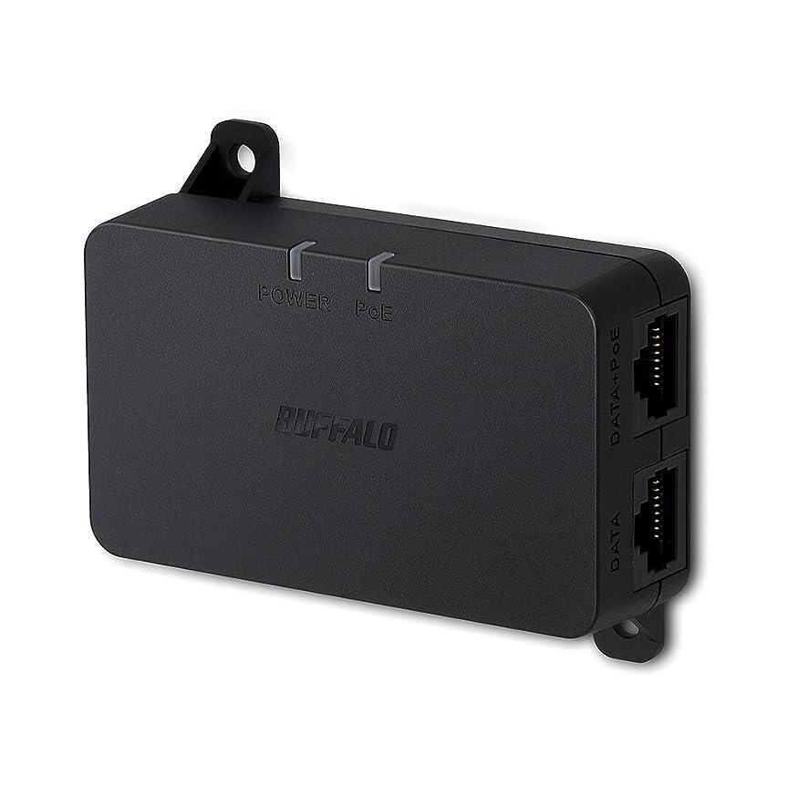 ショップ回転するリーズBUFFALO Giga対応 IEEE802.3af PoEインジェクター BIJ-POE-1P/G