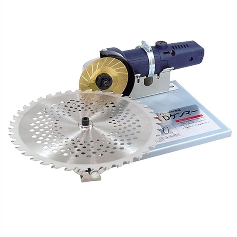 顕微鏡動く高さ国華園 電動研磨機 Dケンマースペシャル 1台