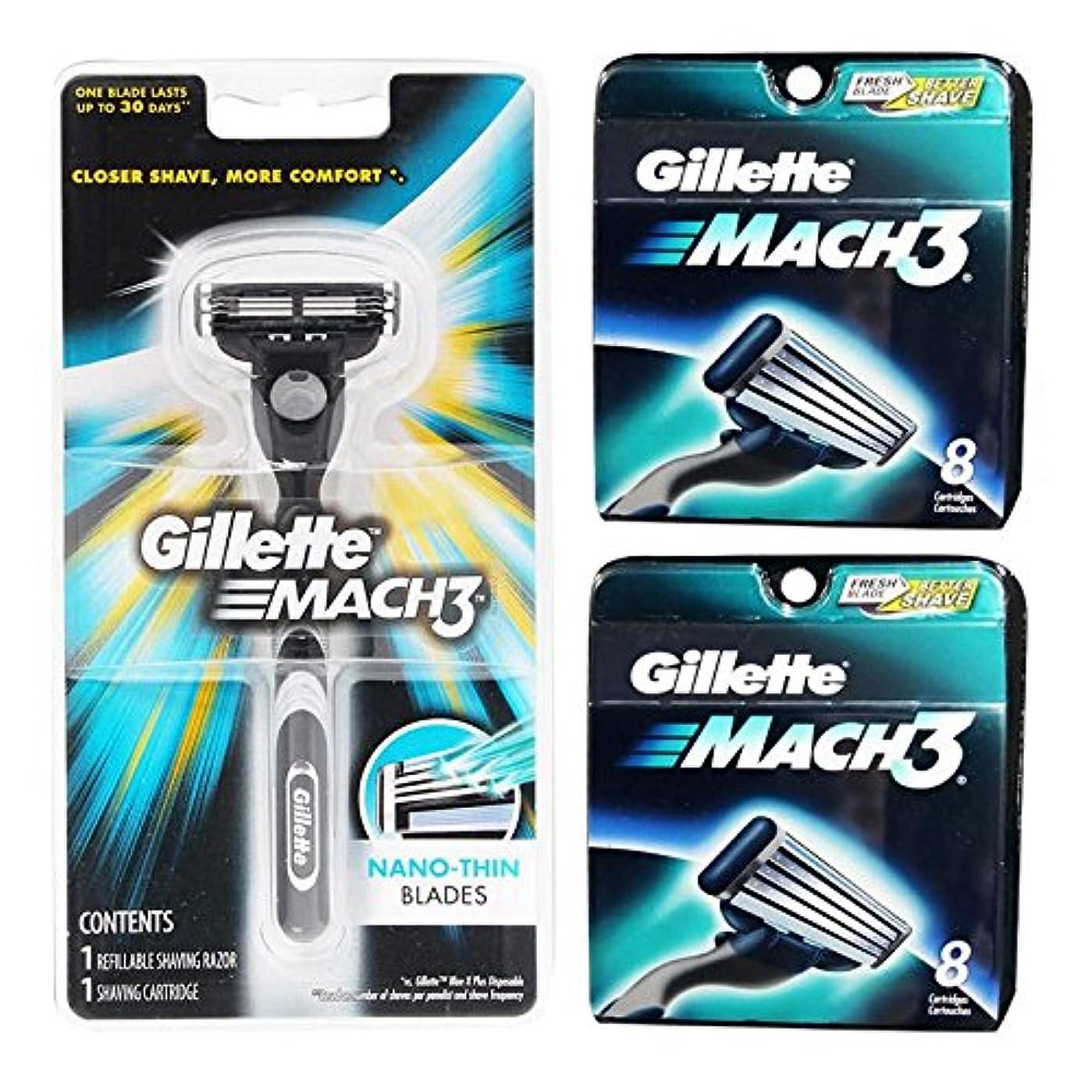 出発形容詞手当Gillette MACH3 1 Razor + 16 Cartridges Refills Blade ダイヤモンドのようなコートド [並行輸入品]