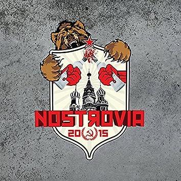 Nostrovia 2015